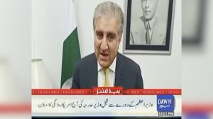 Foriegn Minister to travel to America