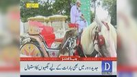 Buggys usage for weddings increased