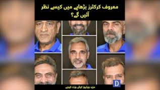 Face App applied to Cricketers