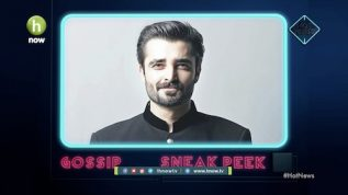 Hot News- Entertainment Gossip Show Alert – (Episode 19)
