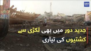 Craftsmanship: Wooden boats and fishermen of Karachi