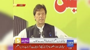 No one took care of Railways after British Raj: PM Khan