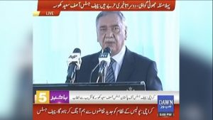 Punjab Forensic Science Agency of Lahore is the 2nd best in the wold: CJP Khosa