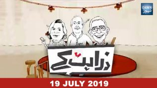 Zara Hut Kay (Calling Day) – 19 July, 2019