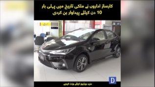 Car dealers declare honda plant shutdown blackmailing