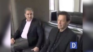 PM Imran Khan reaches USA for 3 day visit