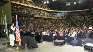 Pm Imran gives a speech at Capital One Arena