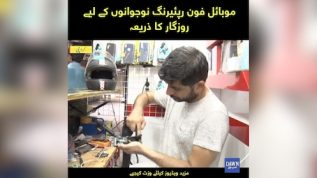 Cell phones repairing stirs the means of employment in the country