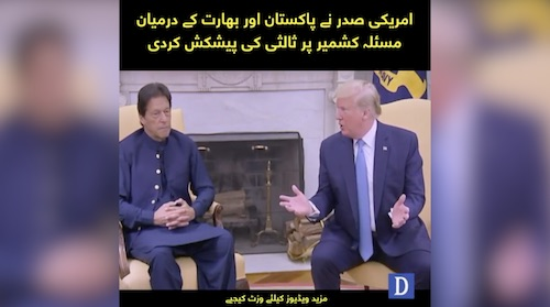 Trump offers to play role of mediator in Kashmir issue