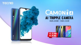 TECNO Mobile Reduced The Price Of Its Flagship Model Camon i4