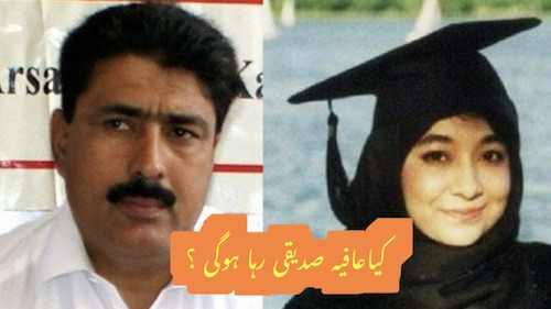 PM Khan offers to swap Shakil Afridi for Afia