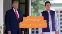 Fury in India over Trump's offer to mediate on Kashmir