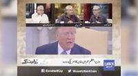 PM Imran's three televised addresses from US