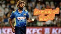 Lasith Malinga to play his last match on July 26