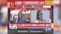 Media Where were you then?: Arnab loves to exaggerate