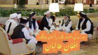 Talibans ready to visit Pakistan