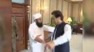 Maulana Tariq Jameel calls on Prime Minister Imran Khan