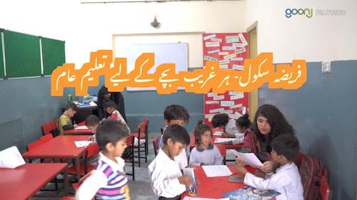 Education for all: Fareezah Montessori in Rawalpindi