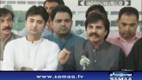 FixIt founder Alamgir Khan accused PPP for politics of violence