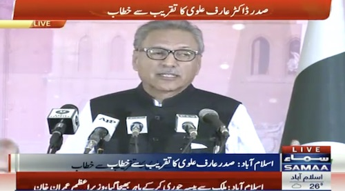 Pakistan moving towards civilization, economy will flourish: President Alvi