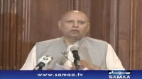 Chaudhry Muhammad Sarwar addresses an audience