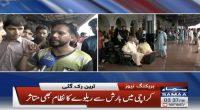 Railway system disrupted in Karachi