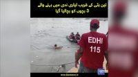Karachi: Edhi rescued 3 kids from drowning in Liyari Nadi