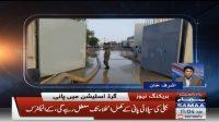 Floods in Karachi cause disruption