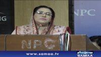 PM Khan advocated Kashmir cause during US visit: Firdous Awan