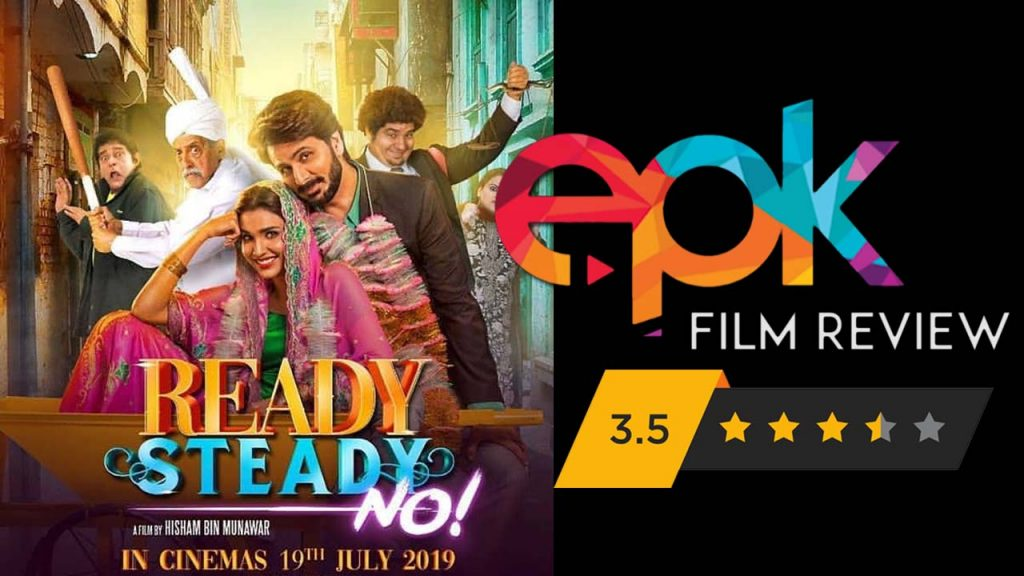 EPK Film Review - Ready Steady Go