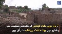 Taxes on brick kilns upset the kiln