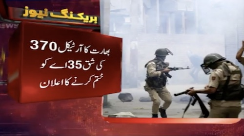 India removes Article 370 in Occupied Kashmir
