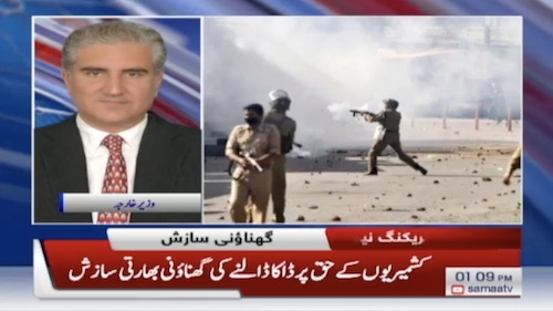 India has violated the UN resolution on Kashmir : FM Qureshi