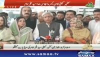 Syed Fakhar Imam media talk in Islamabad