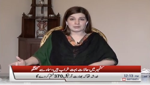 Hurriyet leader Yasin Malik's wife concerned about his life