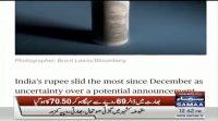 Indian rupee value drops amid Kashmir unrest