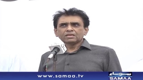 Khalid Maqbool Siddiqui Speech on Kashmir Issue