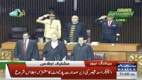 Joint Parliament session on Kashmir issue begins