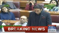 Modi govt actions are against international law says Bilawal Bhutto