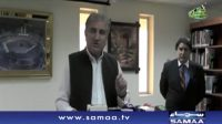 Minister of Foreign Affairs Shah Mahmood media talk at Meeting of the Organisation of Islamic Cooperation (OIC)