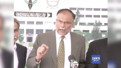 Ahsan Iqbal media talk outside National Assembly