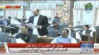 AJK's legislative body passes unanimous bill against Indian tyranny in IoK