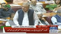 History will tell that this abrogation of Modi was a foolish act says FM Qureshi