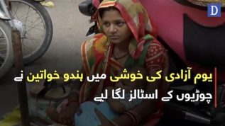 Hindu women set up bangles stalls to celebrate Independence Day in Karachi