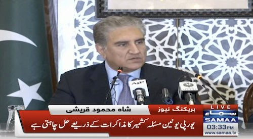Pakistan communicates its concerns to European Union over Kashmir issue sys FM Qureshi