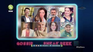 Hot News – Entertainment Gossip Show – (Episode 42)