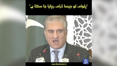India can do any false operation : FM Qureshi