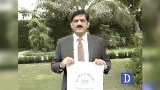 Say no to plastic bags : Murad Ali Shah