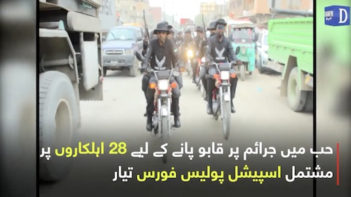 Balochistan government takes a stand to curb crime