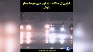 Rainfall in different areas of Karachi